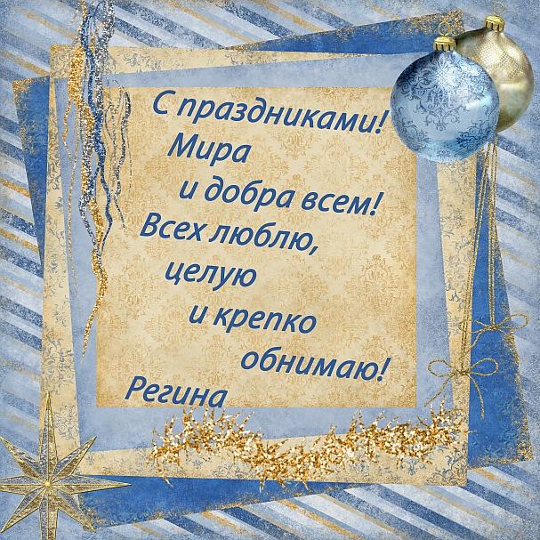 Card Blue fb.jpg